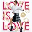 Sammi Cheng Love is Love