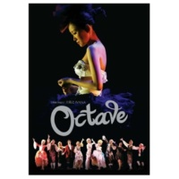 Ivana Wong, Hins Cheung, Joey Leung, Edmond Tong, Luna Shao Kai Long Qiao (finale) [Octave]