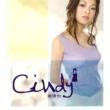 Cindy Au Cindy