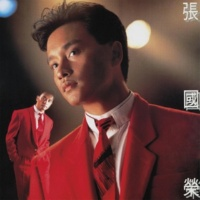 Leslie Cheung, Connie Mac Miracle