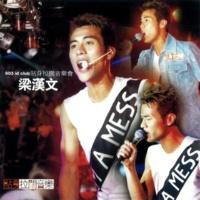 Eason Chan, Edmond Leung Fa Re Fa Liang