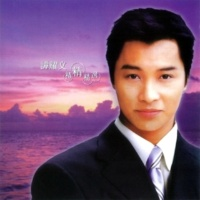 Patrick Tam You Shi Xia Ye Yu Shen Xiao