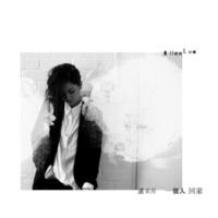 Ellen Loo Gen Ye (Live Version)