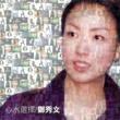 Sammi Cheng Xin Shui Xuan Ze