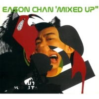 Eason Chan Bei Duo Fen Yu Wo (Si Fang Guo Remix)