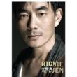Richie Jen Bu Xin Xie