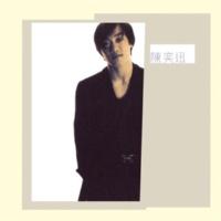 Eason Chan Shi Dai Qu