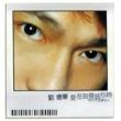 Andy Lau Gu Xing Lei