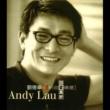 Andy Lau Ta De Nv Ren (Yue)