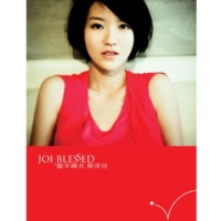 Joi Cai Chun Jia Eyes Eyebrows