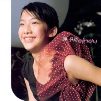 Cindy Chen Happier Loving You