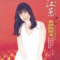 Jody Chiang Songs In My Heart
