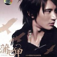 Pu Ba Jia Li Xing Xing Zui Jin De Di Fang