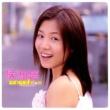 Angel Hou Journey of Love