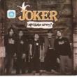 Joker Apa Kata Orang
