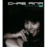Chae Rina Babo