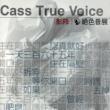 Cass Phang Jen Chen Chiu Hao