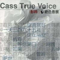 Cass Phang Soap