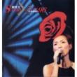 Sammi Cheng Sammi X Concert Live 96'