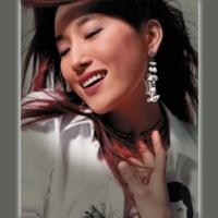 Jo Koo Xie Xie Yue Liang