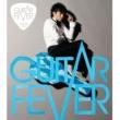 Leo Ku Guitar Fever