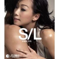 Sandy Lam Shi Guang Ben Shi Wu Zui