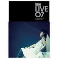 Sandy Lam Zi Zhi Kong Jian (Sandy Live '07)