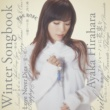 平原綾香 Winter Songbook