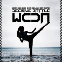 W.C.D.A. Decisive Battle (強羅絶対防衛線Radio Version)