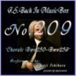 石原眞治 バッハ・イン・オルゴール209 /コラール BWV250からBWV259