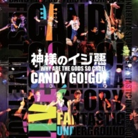 CANDY GO!GO! STAGE