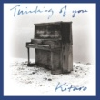 喜多郎 Thinking of You (Remastered)