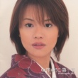 中澤裕子 カラスの女房