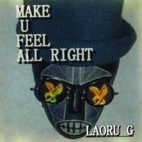 Laoru G Go Your Inside
