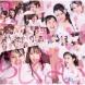 NMB48 友達