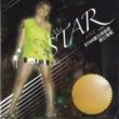 A-Mei Chang Star Live Concert