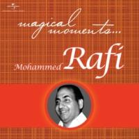 """Mohammed Rafi/Lata Mangeshkar Janam Janam Ka Saath Hai [From """"Bheegi Palken""""]"""