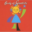 ゴンチチ BODY OF GONTITI