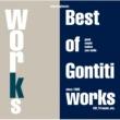 ゴンチチ WORKS~The Best of Gontiti Works~