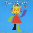 ゴンチチ SPIRIT OF GONTITI