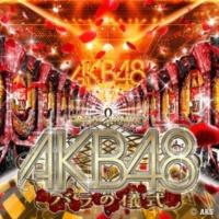 ぱちんこ AKB48 バラの儀式 サプライズゲーム 開始BGM