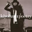 Kiyoharu poetry [+2]