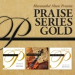 Various Artists Praise Series Gold