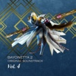BAYONETTA2 You May Call Me Father
