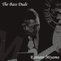 深山 健太郎 MR. BASS MAN