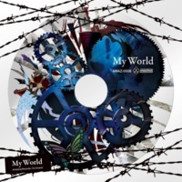 DJ Amane My World (Original Mix)