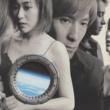 globe CRUISE RECORD 1995-2000