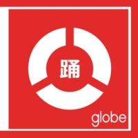 globe Many Classic Moments(Breakdown Mix)