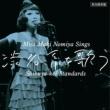 野宮真貴 実況録音盤!「野宮真貴、渋谷系を歌う。~Miss Maki Nomiya sings Shibuya-kei Standards~」