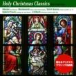 Various Artists 聖なるクリスマス・クラシック名曲集